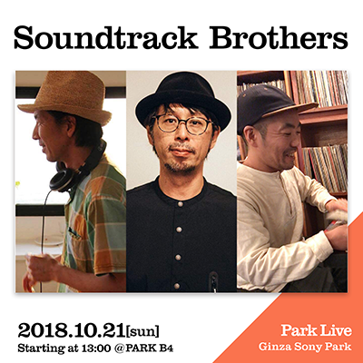 Soundtrack Brothers / 2018.10.21 [sun] Starting at 13:00 @PARK B4 Park Live Ginza Sony Park