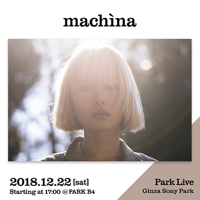 machina / 2018.12.22 [sat] Starting at 17:00 @PARK B4 Park Live Ginza Sony Park