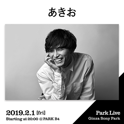 あきお / 2019.2.1 [fri] Starting at 20:00 @PARK B4 Park Live Ginza Sony Park