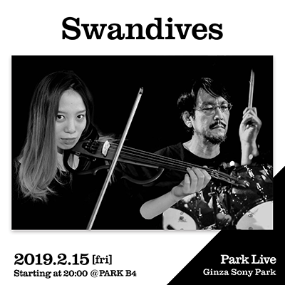 Swandives / 2019.2.15 [fri] Starting at 20:00 @PARK B4 Park Live Ginza Sony Park
