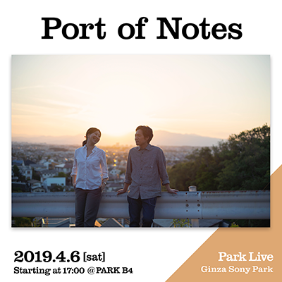 Port of Notes / 2019.4.6 [sat] Starting at 17:00 @PARK B4 Park Live Ginza Sony Park
