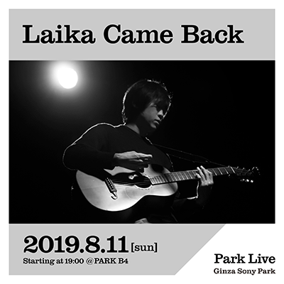 Laika Came Back / 2019.8.11 [sun] Starting at 19:00 @PARK B4 Park Live Ginza Sony Park