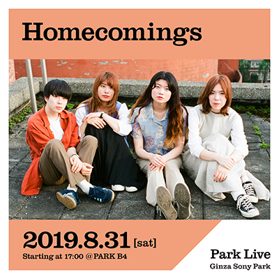 Homecomings / 2019.8.31 [sat] Starting at 17:00 @PARK B4 Park Live Ginza Sony Park