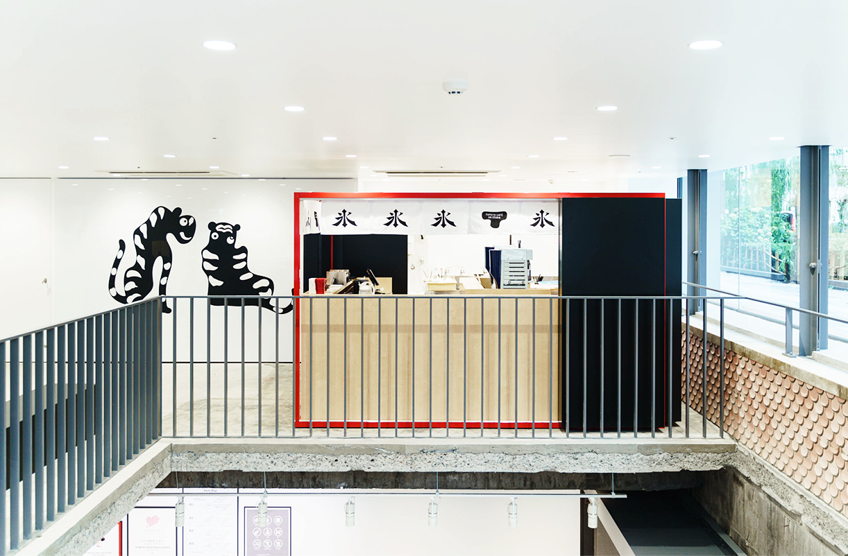 87342a2c42c Seasonal TORAYA CAFÉ・AN STAND pop-up stores, where visitors can purchase an  array of original An pastes (a type of Japanese sweet bean paste) and other  ...